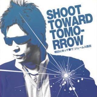 明日に向って撃て